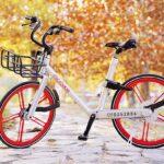 Mobike – e-Bikes compartidas